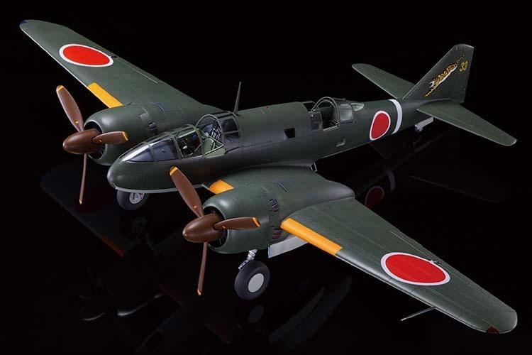 キ46 百式司令部偵察機 1/18 | WING CLUB